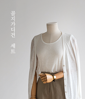 happy linen cd + sleeveless set[가디건BKV25] 3color_free size안나앤모드