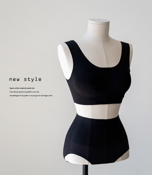 seamless body cover inner wear[ETCBJC46] 2color_4size안나앤모드