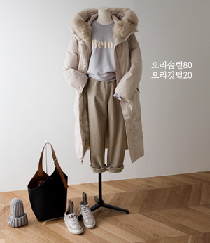 mais fox fur down pd[패딩BED18] 3color_free size안나앤모드
