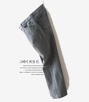 lany wrinkle straight grey jean[데님BFP92] one color_3size안나앤모드